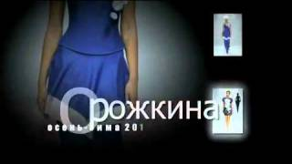 Russian Fashion fall 2010. Показы мод в Москве, осень-зима 2.mp4(, 2011-02-18T00:19:30.000Z)