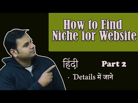 How To Find Niche For Your Website | Wordpress | Blogger | Hindi | 2020