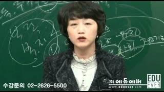 [에듀에버] 보건교육사…