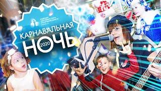 """""""Карнавальная ночь"""" - Новый год Федерации адаптивного спорта Белгород 2019"""