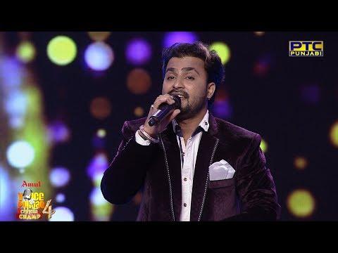 Dipesh Rahi | Live Performance | Studio Round 03 | Voice Of Punjab Chhota Champ 4 | PTC Punjabi