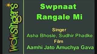 Swpnaat Rangale Mi - Marathi Karaoke - Wow Singers