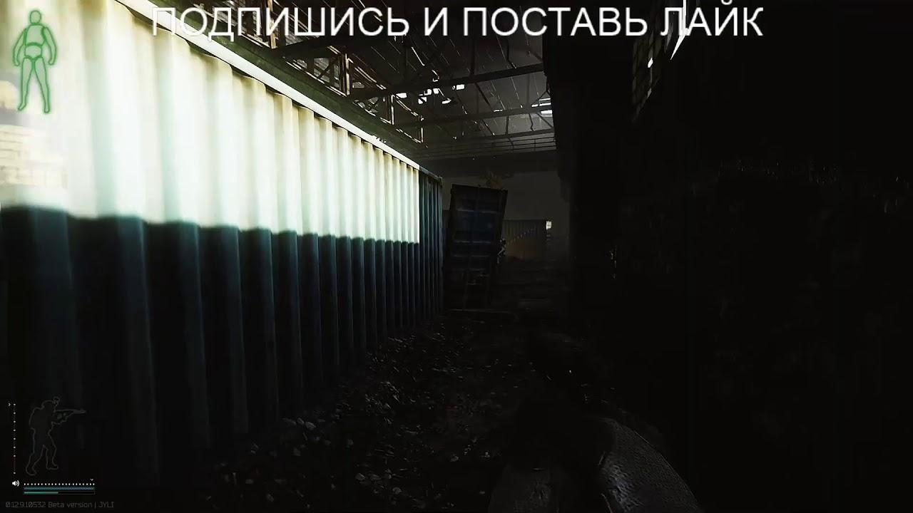 Играю в Escape From TARKOV. На подходе 12лв , делаем квесты.