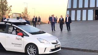 Как выглядит беспилотное такси от «Яндекса»