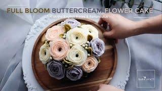 Full bloom buttercream flower cake tutorial - Cách trang trí bánh hoa kem bơ mẫu tròn đầy