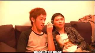 詐騙集團 vs BBOX集團 (香蕉 & Cooper)_(480p).flv