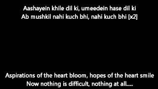Aashayein Iqbal Lyrics and translation