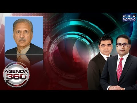 Agenda 360 | SAMAA TV | 04 May 2018