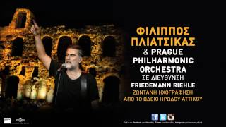 Love Is The Answer (Live) - Φίλιππος Πλιάτσικας