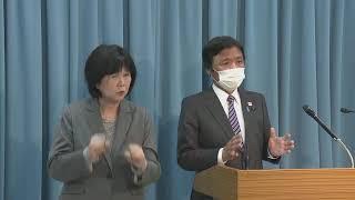 【ノーカット】「緊急事態宣言」を受け 福岡県知事が記者会見 (2020/04/07)