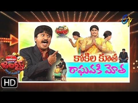 Jabardasth | 12th July 2018 | Full Episode | ETV Telugu