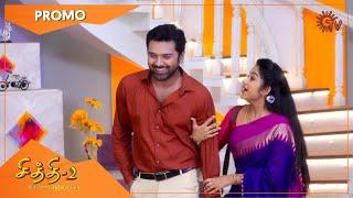 Chithi 2 - Promo | 30 April 2021 | Sun TV Serial | Tamil Serial