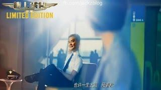 梁振英《歲月如歌》feat. 陳奕迅 (Limited Edition)