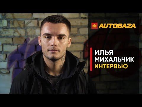 Илья Михальчик - про успех в мотоспорте, о спонсорах BMW | Kawasaki и MotoGP