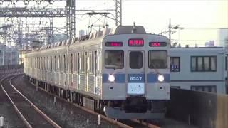 【Bunkamura号青帯】東急8500系8637F急行長津田行き09K通過