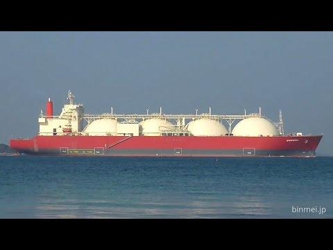 DWIPUTRA - HUMPUSS INTERMODA TRANSPORTASI, LNG tanker