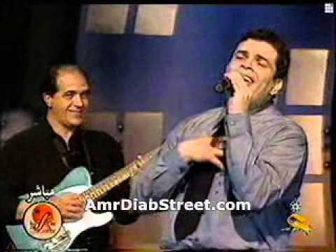 Amr Diab Hala Feb Concert 2001 Amel Eih