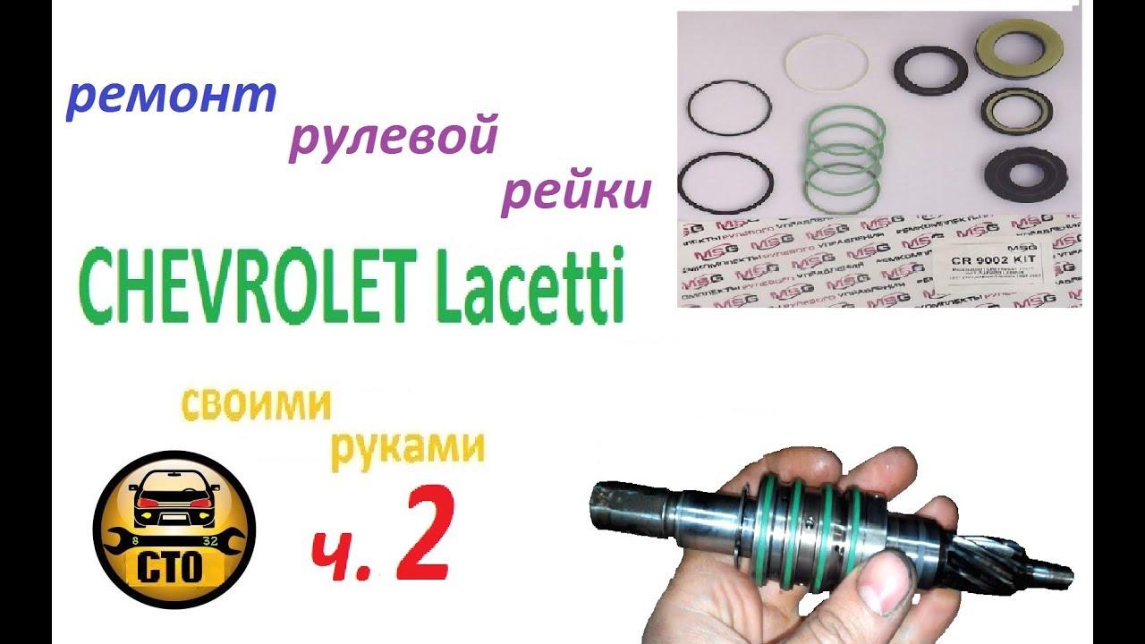тефлоновые кольца рулевой рейки citroen c4