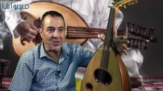 بالفيديو: الفنان سيد الشامي متحدثاً عن سيرته الذاتية مع العود
