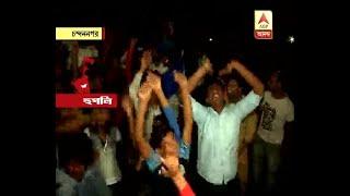 France wins World cup: Celebration at Chandannagar thumbnail