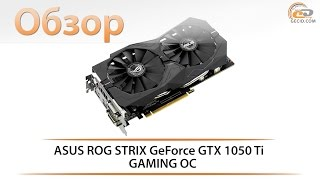 видео Видеокарта Nvidia GeForce GT-730: характеристики, особенности и отзывы