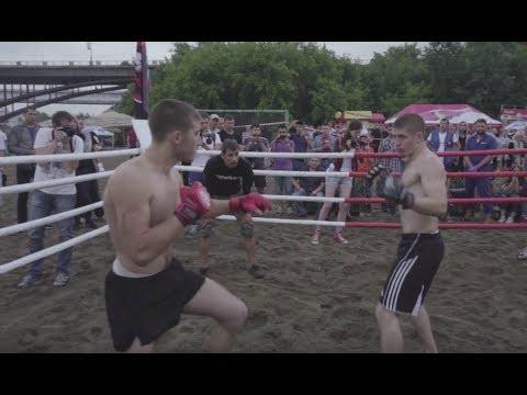 Рабочий Сибирский Мужик против Уличного Бойца ММА