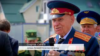 Ветеран Великой Отечественной войны Владимир Солдатов отметил 100-летний юбилей