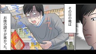 笑えるコピペを漫画化してみた Part 31 【マンガ動画】 thumbnail