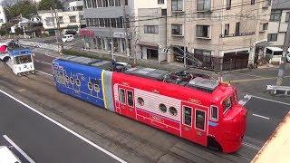 岡山電気軌道(おかでん)にチャギントン電車がやってきた! Okayama Electric Trajectory Chuggington Train