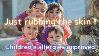 【Children's diseases are cured through the skin】Child allergies improved by A-UN Energy Healing