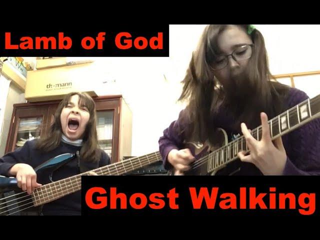 #Rocksmith - Lamb of God - Ghost Walking - guitar + bass