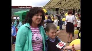 Услад(Свято дитячої творчості пройшло на березі Дністра. На березі Дністра відбулося феєричне свято дитинства...., 2013-05-17T07:14:26.000Z)