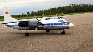 ''Большие гуси 4'' часть 4-я (Festival of model aircraft)
