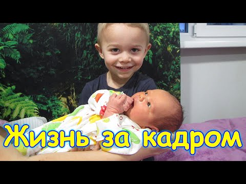 Жизнь за кадром. Обычные будни. (часть 282) (01.21г.) VLOG. Семья Бровченко.