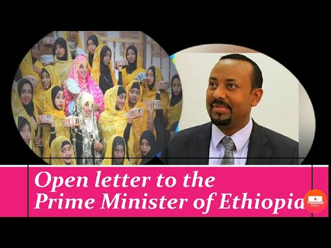 IHMS: Open letter to the Prime Minister of Ethiopia