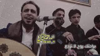 صلاح الأخفش[احمد المطري[براحتك رووح لا ترجع] offical Video