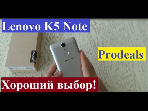 Lenovo K5 Note достоен внимания! (дополнение) //Author//