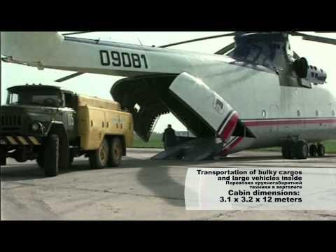Самый большой в мире букмекерская контора
