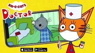 Три Кота Доктор (игра на IOS и Android)