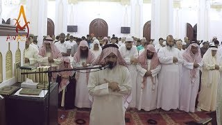 Heart Touching | Quran Recitation Really Beautiful amazing 2017 By Sheikh Omar Abdul Aziz  ||  AWAZ thumbnail