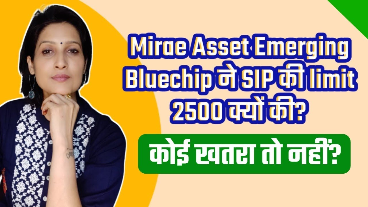 Mutual Fund SIP amount capped:  Mirae Asset Emerging Bluechip Fund