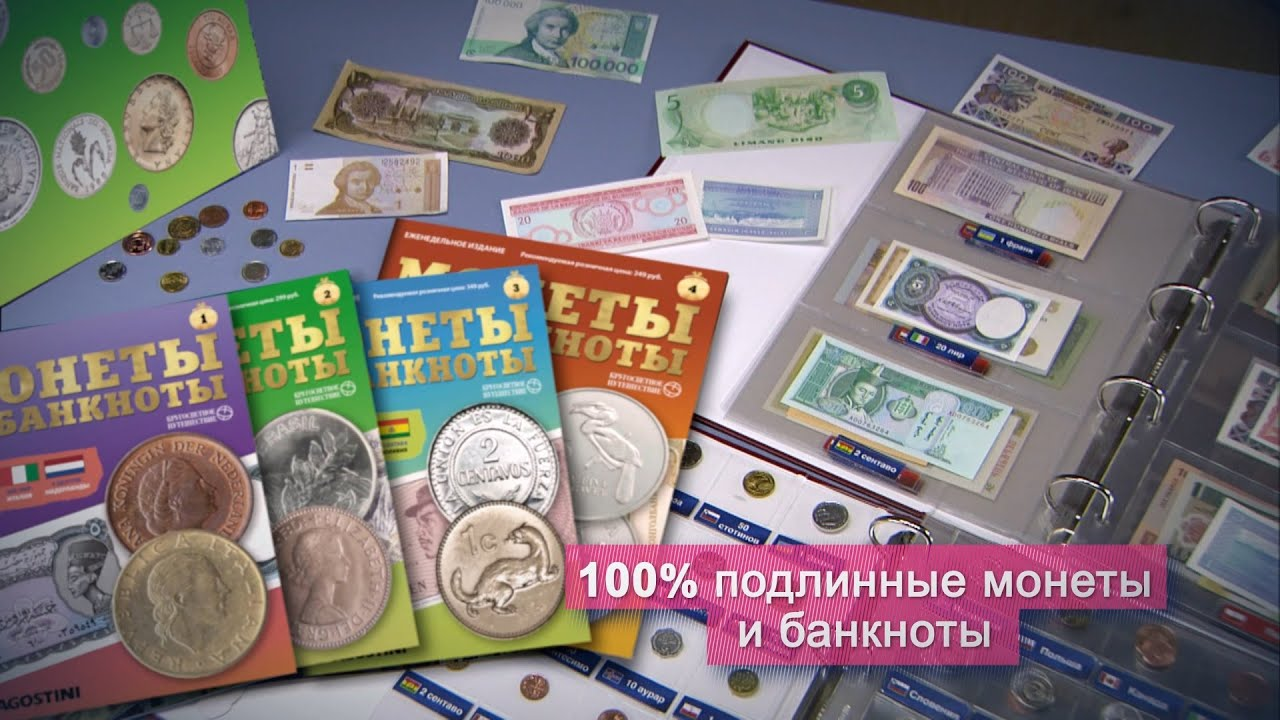 монета ру горячая линиякубань кредит в краснодаре онлайн