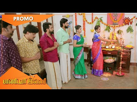 Pandavar Illam - Promo   11 Sep 2021   Sun TV Serial   Tamil Serial