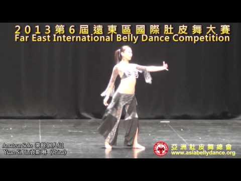 2013 第6屆遠東區國際肚皮舞大賽-Amateur Solo業餘個人組-40-Yuan Si Lin袁斯琳 (China)