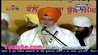 bhai balwinder singh ji rangila kirten and katha
