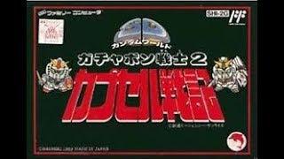 #4-7(終)【実況】FCガチャポン戦士2 カプセル戦記