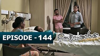 Hithuwakkaraya | Episode 144 | 19th April 2018 Thumbnail