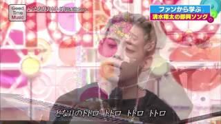 https://youtu.be/BK4w7Ak1WPQ ←引用元 goodtimemusic 2016年10月25日 ...