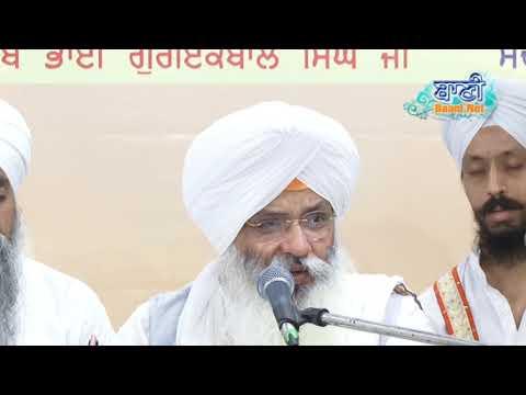16-Sept-2018-Bhai-Guriqbal-Singh-Ji-Bibi-Kaula-Ji-Wale-At-Jamnapar-Delhi