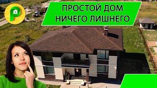 Строительство частного двухэтажного дома под ключ, стиль минимализм, плоская крыша | РЕМСТРОЙСЕРВИС